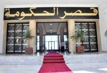Photo of هذا موعد إعلان الحكومة والإسم المرشح لمنصب الوزير الأول